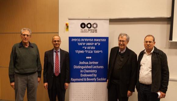 Prof. Abraham Nitzan, Prof. Omar Yaghi, Prof. Joshua Jortner and Prof. Yoram Cohen